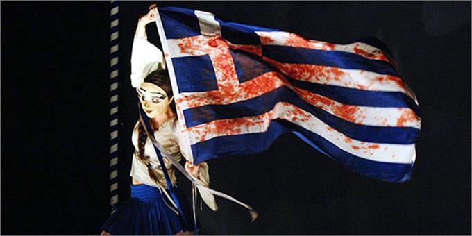 Greek Night